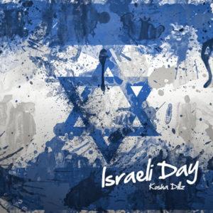 KD_ISRAELIDAY